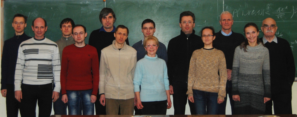 Members of the department (from right to left): Portenko M. I., Izyumtseva O. L., Dorogovtsev A. A., Glinyanaya Ye., Kulik A. M., Riabova N. F., Riabov G. V. , Kuznetsov V., Rudenko A.V., Vovchanskii M., Tantsiura M., Pilipenko A. Yu., Fomichov V.